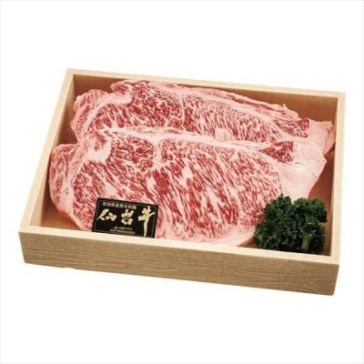 仙台牛サーロインステーキ180g×2枚  fn19-36 厳しい基準をクリアした和牛種「仙台牛」 (代引き・同梱不可) 21z262g03