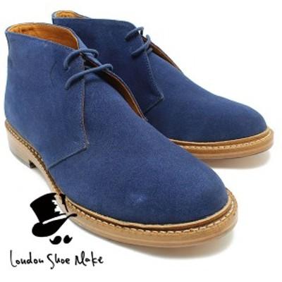 London Shoe Make 606 グッドイヤー製法スウェードチャッカブーツ ライトネイビー カジュアルブーツ ビジネス/ドレス/紐靴/革靴/仕事用/