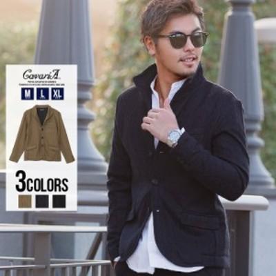 テーラードジャケット メンズ CavariA キャバリア ケーブルニットソーイタリアンカラー長袖ジャケット 即日発送 アウター 羽織り ウール