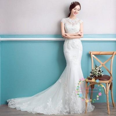ウエディングドレス マーメイドライン ウェディングドレス 白 二次会 カクテルドレス 発表会 披露宴 半袖 安い 花嫁 結婚式 ロングドレス wedding dress