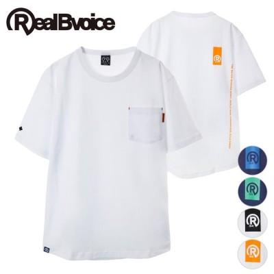 メール便送料無料 リアルビーボイス BACK LOGO ロゴ DRY COTTON 半袖 Tシャツ 10161-10758 メンズ レディース ユニセックス