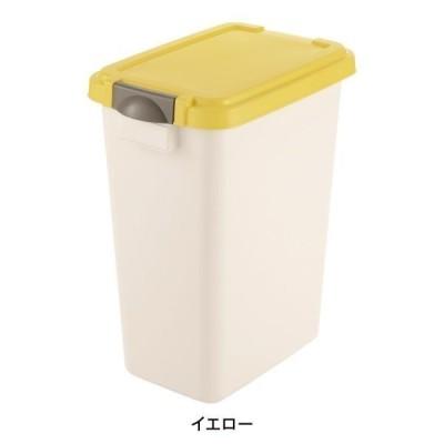 屋外でも使える脱臭剤カバー付きゴミ箱<42L> カラー 「イエロー」