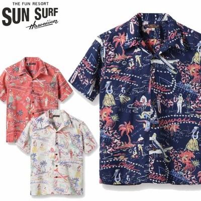 サンサーフ SUNSURF レギュラーアロハシャツ「HAWAII CALLS」SS38411