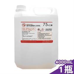 千櫻 潔用酒精75% 4000ml/瓶(乙醇。非醫療用。僅供清潔)