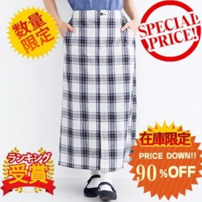 【見切り商品】39プライス スカート レディース 台形スカート ロングスカート コットン100%チェック柄フロントスリット台形スカート