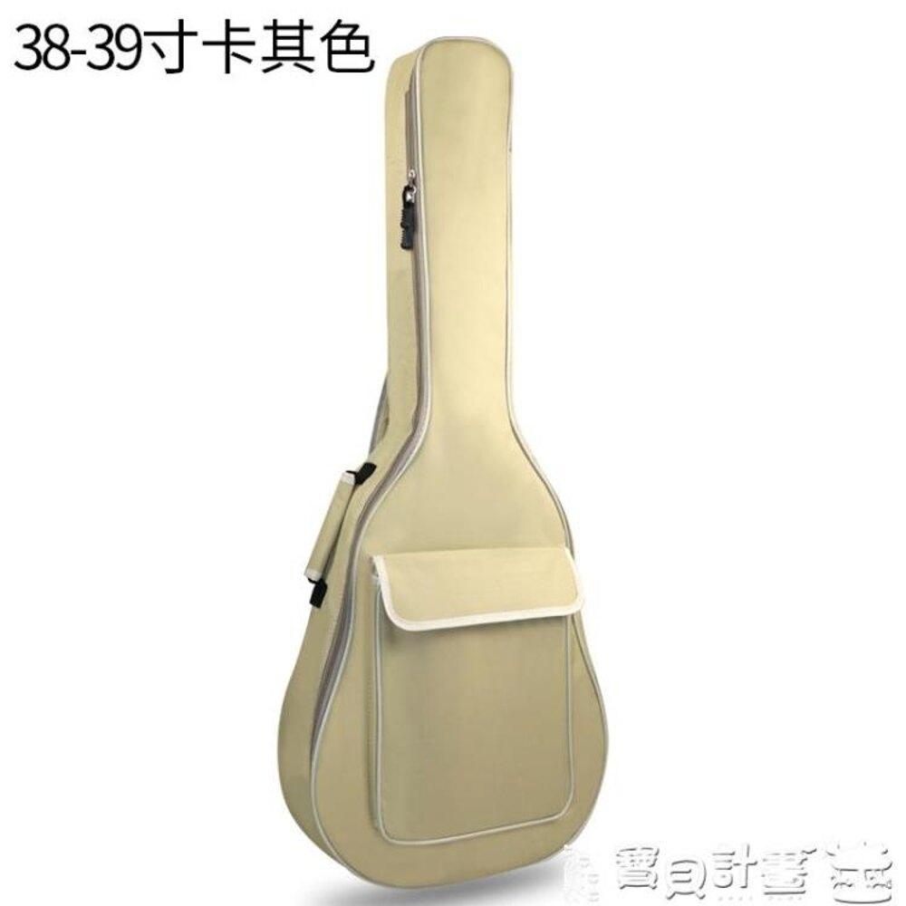 免運 木吉他袋 38/39/40/41寸民謠木吉他包雙肩加厚防水吉它背包吉他袋加棉琴套