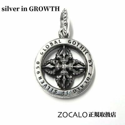 ZOCALO (ソカロ) クレスト・オブ・ヴァジュラ・ペンダント・トップS (シルバー950製) ZZPDS0078