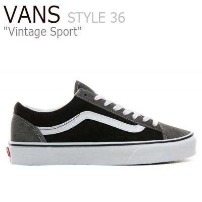 バンズ スタイル36 スニーカー VANS STYLE 36 Vintage Sport スタイル 36 ヴィンテージ スポーツ PEWTER ピューター BLACK ブラック VN0A3DZ3XMP シューズ