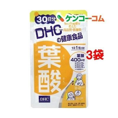 DHC 葉酸 30日分 ( 30粒*3コセット )/ DHC サプリメント