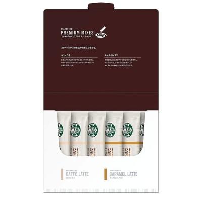 ギフト コーヒー スターバックス プレミアム ミックス ギフト SBP-10S セット 詰め合わせ 内祝い お祝い お返し 快気祝い
