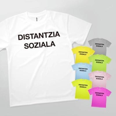 Tシャツ SOCIAL DISTANCE Basque