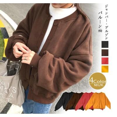 ボリューム袖がポイント★ノーカーラオジャケット 韓国ファッション ジャケット ゆったり バルーン袖 カーディガン レディース 無地 トップス アウター