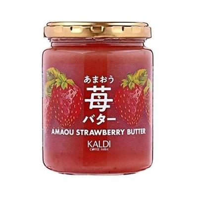 【KALDI】あまおう苺バター 255g(季節限定)