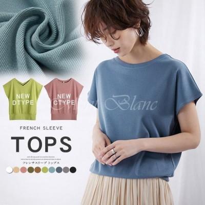 Tシャツ トップス レディース 夏 カットソー 白 シャツ レディース おしゃれ オフィス