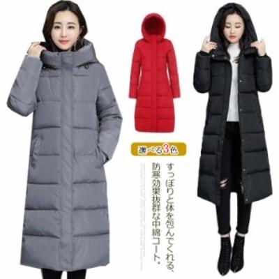 中綿コート レディース ダウンコート 冬コート ロングコート フード付き 中綿 アウター 暖かい ロング丈 着痩せ 冬物 カジュアル お洒落