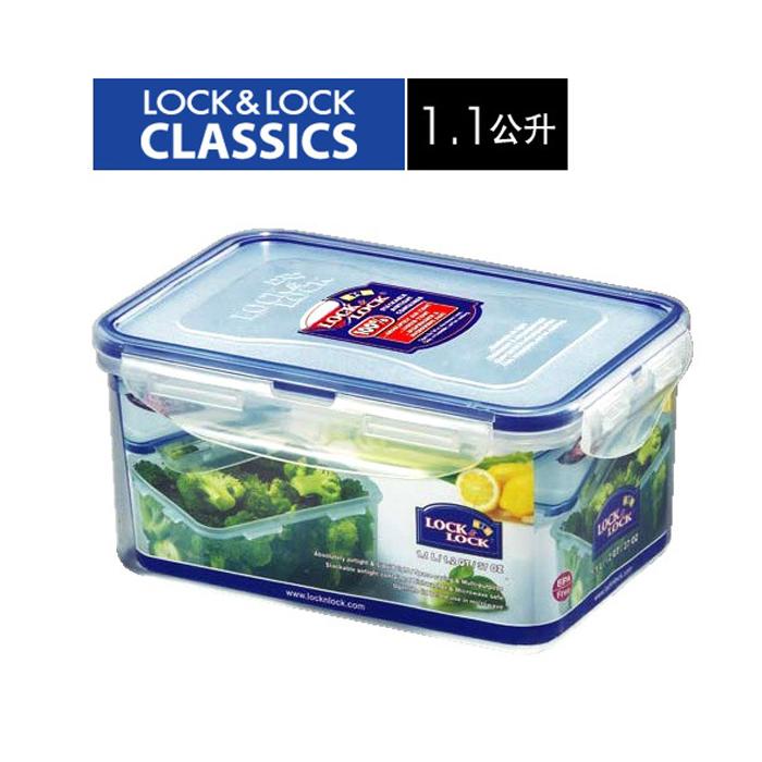 LocknLock樂扣樂扣PP保鮮盒1.1L