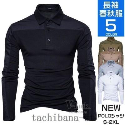 ポロシャツメンズ長袖切り替えルームウェアPOLOシャツ長袖ポロゴルフウェアビジネスお兄系