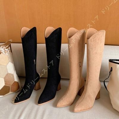ロングブーツ レディース ブーツ 靴 太ヒール 疲れない ブーツ ふくらはぎ 履き口 ゆったり 大きい 筒周り ロング 歩きやすい ハイヒール 大きいサイズ