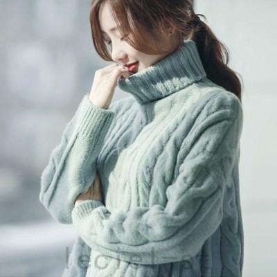 ニットセーター レディース 防寒 シンプル ケーブル編み 長袖 無地 チュニック ゆったり ハイネック