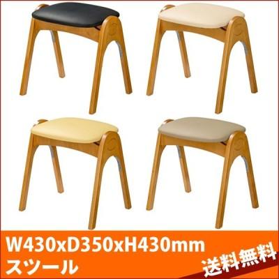 AK-520 CD スツール ブラック アイボリー イエロー ブラウン 幅430x奥行350x高さ430mm 家具 インテリア 椅子 ダイニング 曙工芸製作所