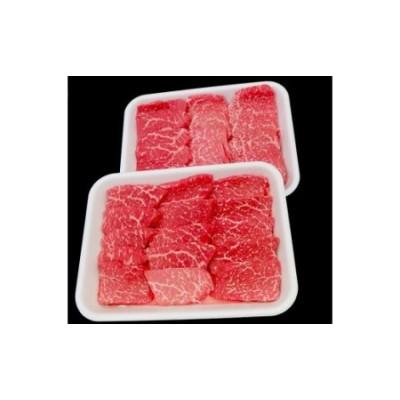 TM005 土佐黒毛和牛A5~A4等級(特撰モモ肉)やわらか焼肉用800g