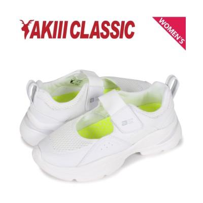 (AKIIICLASSIC/アキクラシック)アキクラシック AKIII CLASSIC クルーズ スニーカー ダッドシューズ レディース 厚底 CRUISE ホワイト 白 AKC0029/レディース その他
