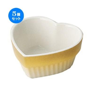 5個セット☆ 小鉢 ☆ネビア 8cm ハートココット [ D 8 x H 3.6cm ] 【 飲食店 カフェ 洋食器 業務用 】