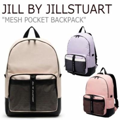 ジル バイ ジルスチュアート リュック JILL BY JILLSTUART MESH POCKET BACKPACK メッシュ バックパック JLBA9F751I2/6P2/4U2 バッグ