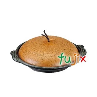 庵陶板 φ16浅皿 陶土 1個 M10-573 アルミ合金製 フッ素3コート