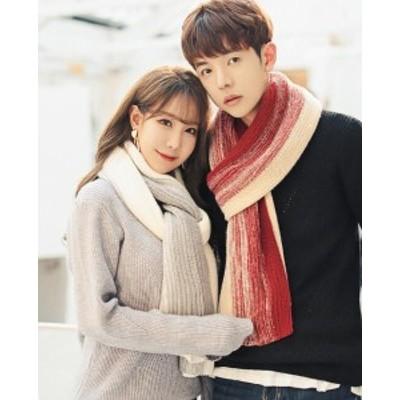 カップル 韓国風 新婚お祝い ニットマフラー 防寒対策 ペアルック クリスマス 厚手  ストール 秋冬 マフラー カップル QZWJ1811711