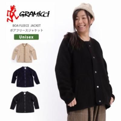 【セール SALE】Gramicci(グラミチ) ボアフリースジャケット ノーカラー レディース (gujk-19f039) 新生活