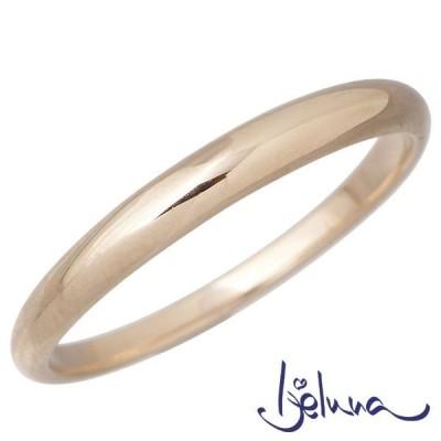 アイジェルナ Ijeluna K10 ピンクゴールド リング 指輪