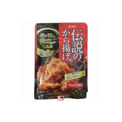 伝説のから揚げ粉 日本製粉 100g