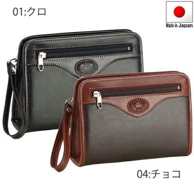 セカンドバッグ メンズ 豊岡製鞄 セカンドポーチ フォーマル 礼服用 黒 クラッチ 国産 25620