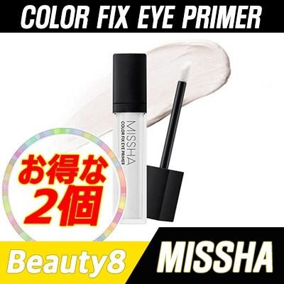 「ミシャ」★1+1★カラーフィックスアイプライマー