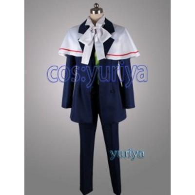 魔界王子 ウィリアム・トワイニング 学校制服 コスプレ衣装