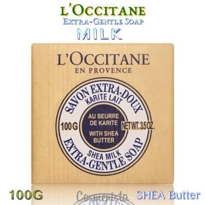 ロクシタン L'OCCITANE シア ソープ ミルク 100g LOC5073