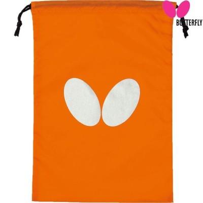 バタフライ Butterfly 卓球バッグ・ケース  ウィンロゴ・シューズ袋 卓球用バッグ・ケース 62950-051