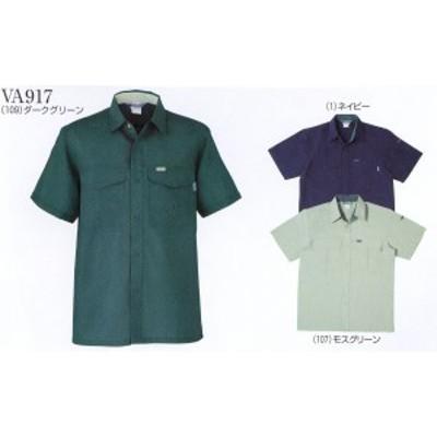 VA917 春夏用半袖シャツ 桑和(SOWA)作業着・作業服社名刺繍無料 M~6L ポリエステル90%・綿10%裏綿