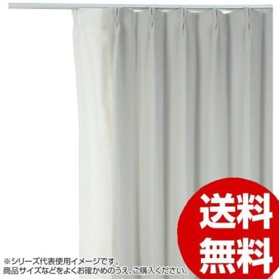 防炎遮光1級カーテン アイボリー 約幅200×丈150cm 1枚