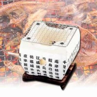 卓上コンロ 和楽 民芸コンロ 15x15cm 一人用 ( コンロ 七輪 炭火焼 一人用 1人用 炭焼き 焼き網付き 置き台付き コンロ 珪藻土 角
