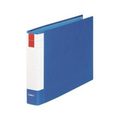 ライオン パイプ式ファイル両開き<環境>B4-E 30mmとじ ブルー