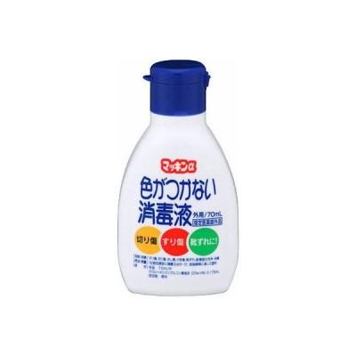 マッキンα 色がつかない消毒液70ml