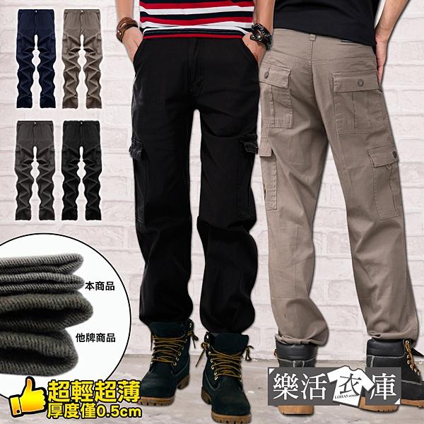 超輕薄多口袋伸縮休閒長褲 工作褲 透氣 機能 輕薄(共四色)● 樂活衣庫【7006】