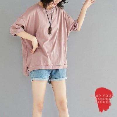大きいサイズ 対応 おおきいサイズ レディース ファッション シンプル ゆったり プルオーバー リンガー Tシャツ トップス M L LL 3L 4L 春夏
