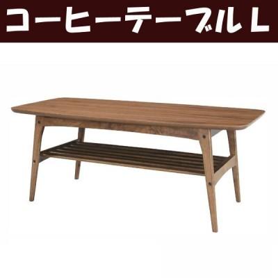 コーヒーテーブルL(幅105×奥行50cm)