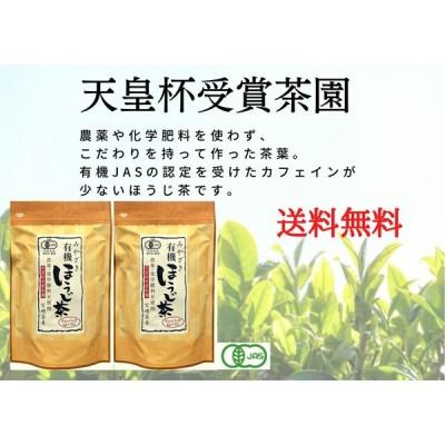 宮崎茶房 ほうじ茶 有機JAS認定 無農薬栽培 有機ほうじ茶 ティー バッグ 5g×20 ×2袋 有機
