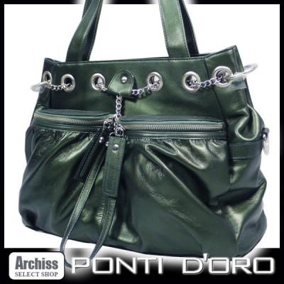 ポンティドーロ PONTI D'ORO ハンドバッグ モスグリーン パールレザー チェーンデザイン PDH020-50 CY018
