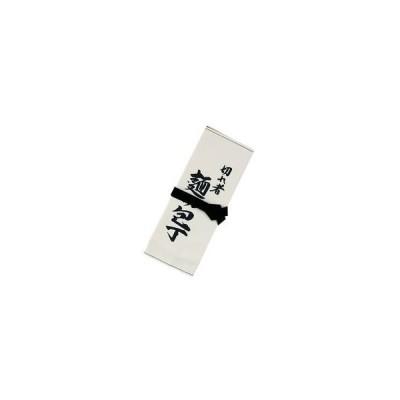 HOUNEN/豊稔企販  包丁ケース 340×130mm A-1871