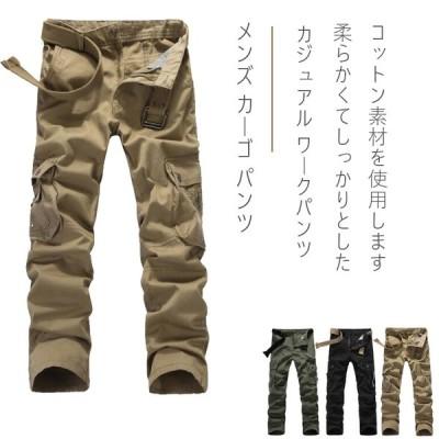 メンズ カーゴ パンツ  メンズ ストリートミリタリー  ロングパンツ  3色 カーゴパンツカジュアル ワーク